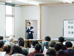 平成大学介護予防講習会のイメージ